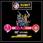 Kings XI Punjab vs Rajasthan Royals IPL Match Prediction